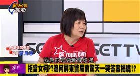 蔣月惠,新台灣加油,大哭,理由,媒體 圖/翻攝自臉書新台灣加油