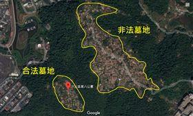 谷歌地圖都知非法!公墓設國有地…官員扯回:以前就埋這了 圖/翻攝自Google Map