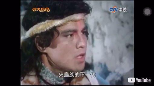 《浴火鳳凰》(圖/翻攝自YouTube)