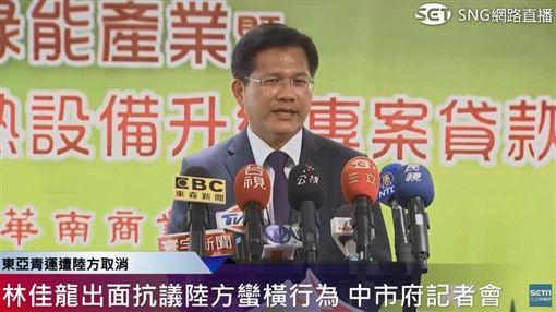 2019年首屆東亞青年運動會,台中,市長,林佳龍