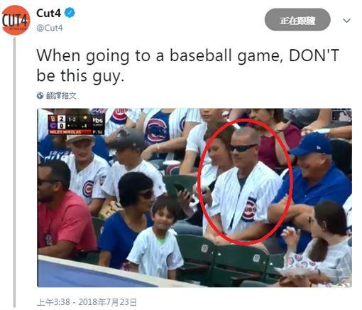 真相曝光!搶小孩界外球男子其實超暖 MLB,界外球,芝加哥小熊,斷章取義,真相,球迷,簽名球推特Cut4
