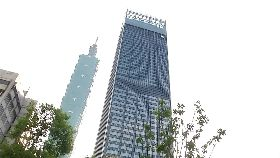 南山尬101樓1800