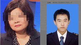 抓到了!香港女導演險遭強暴 嫌犯真面目曝光 圖/翻攝自微博