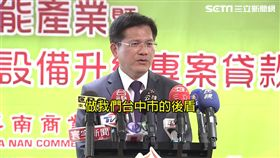東亞青年運動會、台中市長林佳龍
