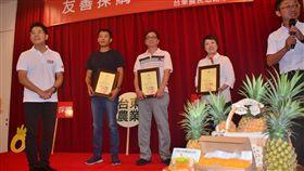 台東鳳梨銷陸500公噸 黃健庭:都上架銷售