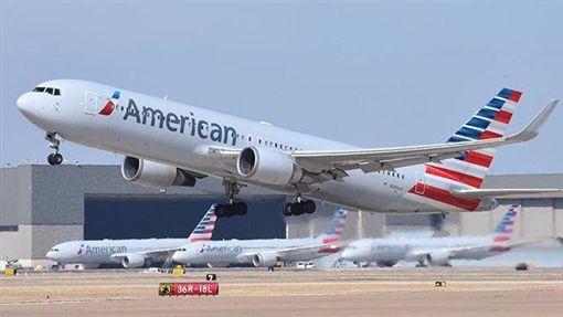 美國航空 圖/翻攝自美航臉書