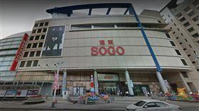 SOGO新竹巨城店跳電延後營業/Google map
