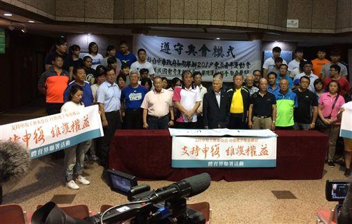 台中東亞青運動會遭取消 台灣體育界支持申復