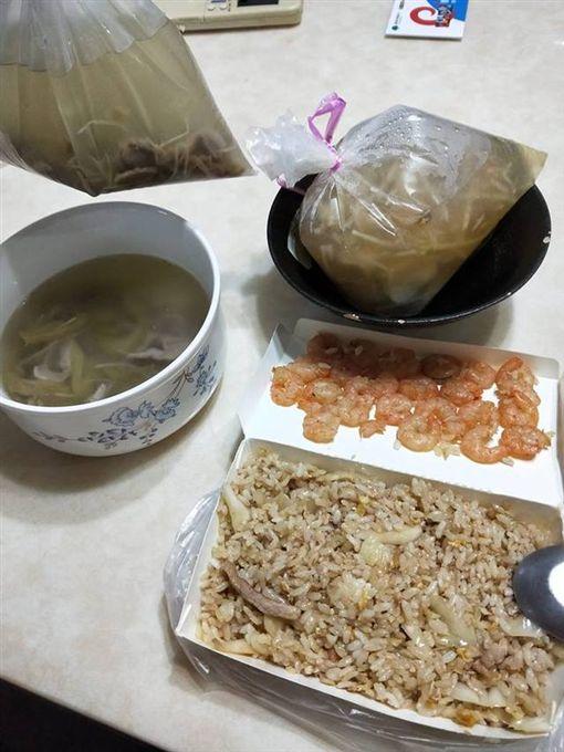 嘉義,台北,爆怨公社,銅板美食,炒飯(圖/翻攝自爆怨公社臉書)