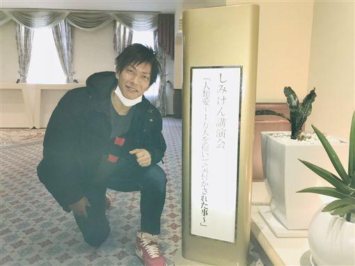 清水健/翻攝自清水健推特