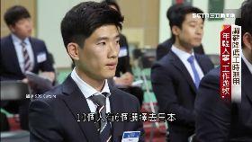 韓青年血淚1800