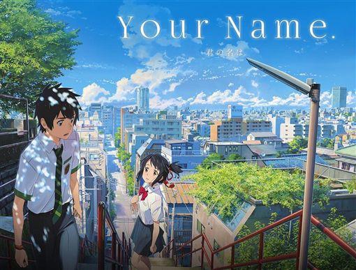 你的名字(圖/翻攝自IG)