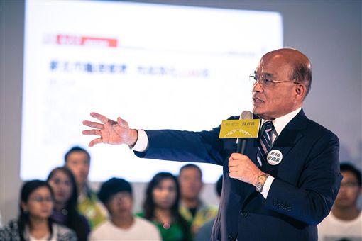 蘇貞昌政策主軸發表會