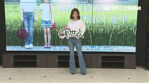 蔡依林出席公益活動,被問到新專輯進度。 圖/記者李依純攝影