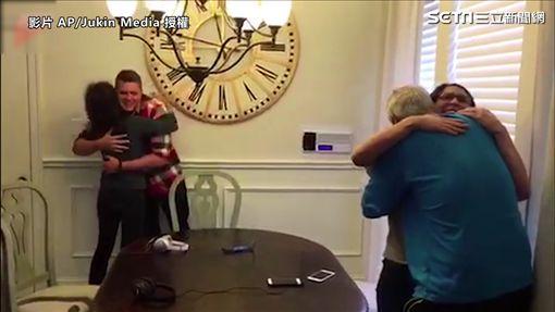 聽聞喜訊,父母開心上前擁抱。