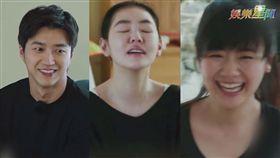 影片來源:騰訊視頻