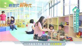 台灣生育率低 彰化靠「疼子333」人口逆勢上漲 業配