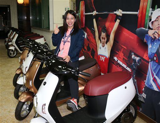 中華汽車提供「奪金送電動機車」的贊助。(圖/體育署提供)