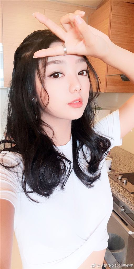 李紫婷/翻攝自李紫婷微博