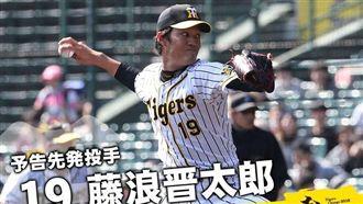 阪神公布確診姓名 捕手外野接觸他人