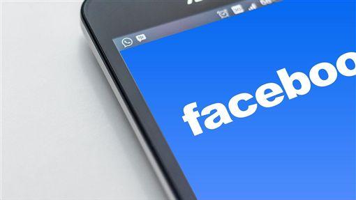 臉書狂瀉近20%衝擊 美股跌多漲少(圖/翻攝自pixabay)