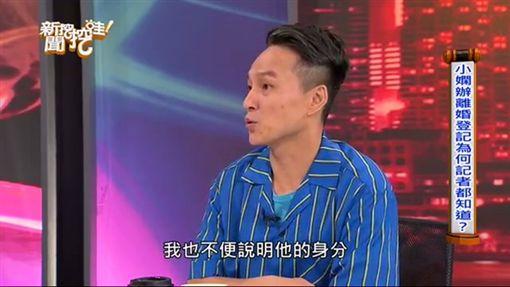 狄志偉(圖/翻攝自YouTube)