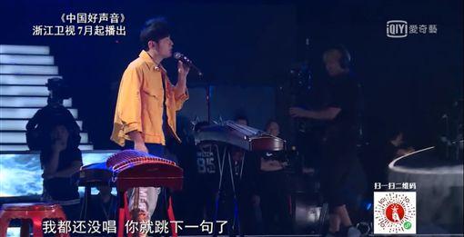 中國好聲音花絮片段 圖/翻攝自愛奇藝