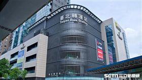 台北轉運站。(圖/取自粉絲專頁)