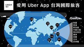 Uber全球突破百億趟次 一起成就數不盡的美好旅程(業配)