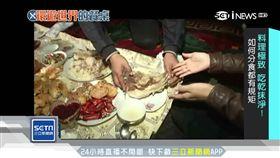 從皮到肉都不放過!宴客最高等級餐 吉爾吉斯全羊宴