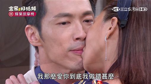 《金家好媳婦》黃少祺偷吃大牙被抓包,韓瑜心碎淚崩 ID-1464903