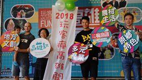 公關稿/「玩客瘋高雄」台灣女婿吳鳳攜女出席宣傳。