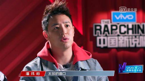 中國新說唱,黃禮格,藉口,潘瑋柏/愛奇藝
