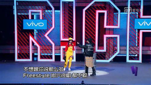 吳亦凡,潘瑋柏,中國新說唱,Freestyle/愛奇藝