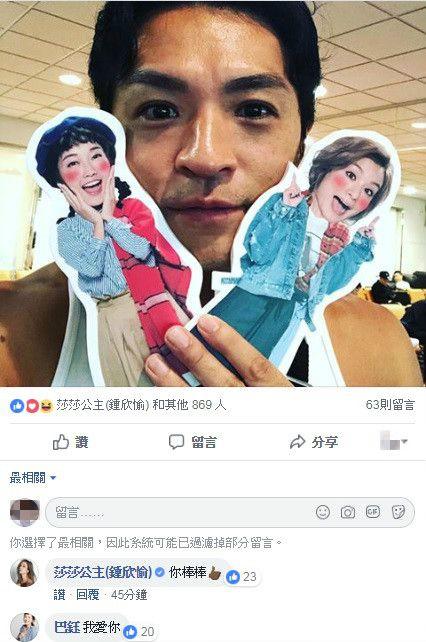 夢多(翻攝自夢多臉書)