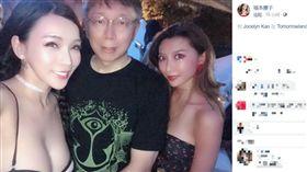 爆乳辣妹電音趴緊貼DJ柯P合照 男網友暴動喊:好羨慕!(圖/翻攝自臉書)