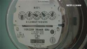 -電表-電錶-用電量-電費-