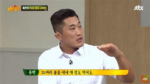 認識的哥哥,金東炫/翻攝自JTBC YouTube