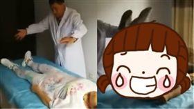 特異功能,開腿,病患,治療,隔空,大陸,中國,加藤鷹,謎片 圖/翻攝自YouTube https://goo.gl/igHR84