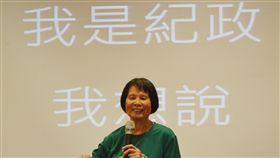 東京奧運台灣正名連署 領銜人紀政抵澎(2)「飛躍羚羊」紀政領銜的2020東京奧運台灣正名連署活動,27日跨海到澎湖舉辦說明會。中央社 107年7月27日