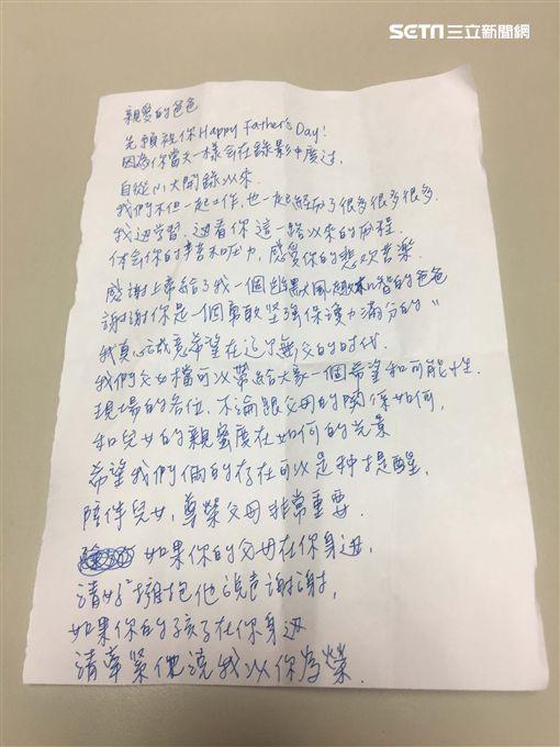 吳宗憲與女兒吳姍儒、親筆信。 圖/華貴娛樂提供