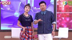 曾國城、巴鈺/YT