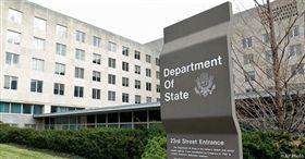 美國國務院外觀  翻攝自聯邦政府職務求職網