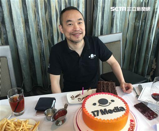 17 Media創辦人黃立成慶祝17三周年。(圖/三立)