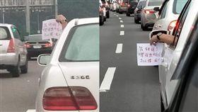 塞在國道5號車陣中 愛睏駕駛崩潰「血書」伸窗外求救 圖/翻攝自「爆笑公社」臉書
