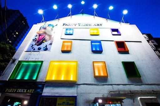 日本3D幻覺藝術展(圖/翻攝自Party Trick Art日本幻覺藝術展FB)