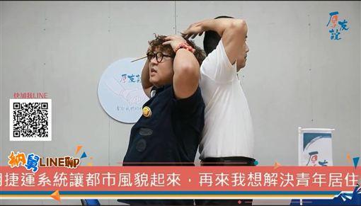 納豆,侯友宜(圖/翻攝自臉書)