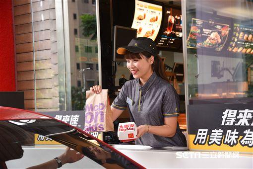 麥當勞,消費,大麥克。(圖/速食店提供)