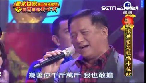 馬如風(圖/民視提供)