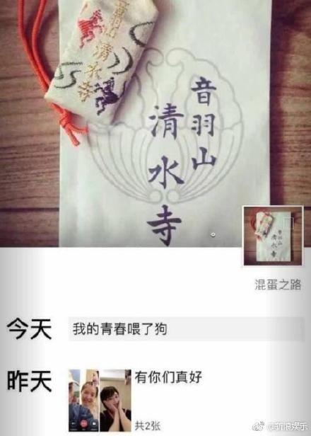闞清子 紀凌塵/翻攝自微博
